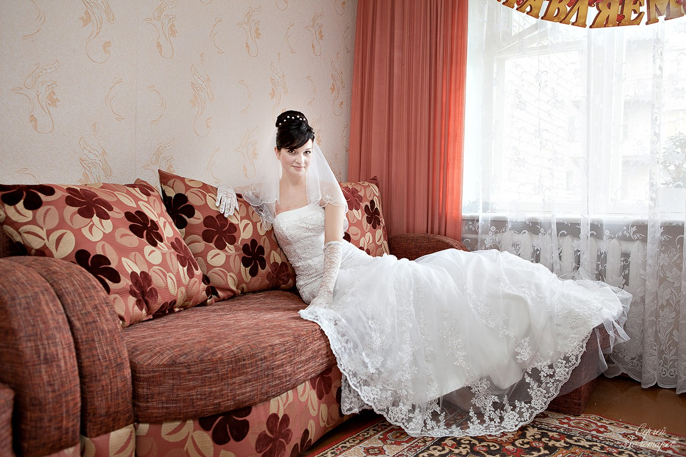 Свадьба Владимира и Екатерины 37