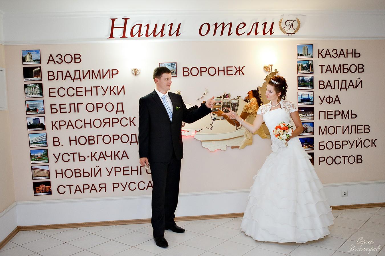 Свадьба Тараса и Марины 25