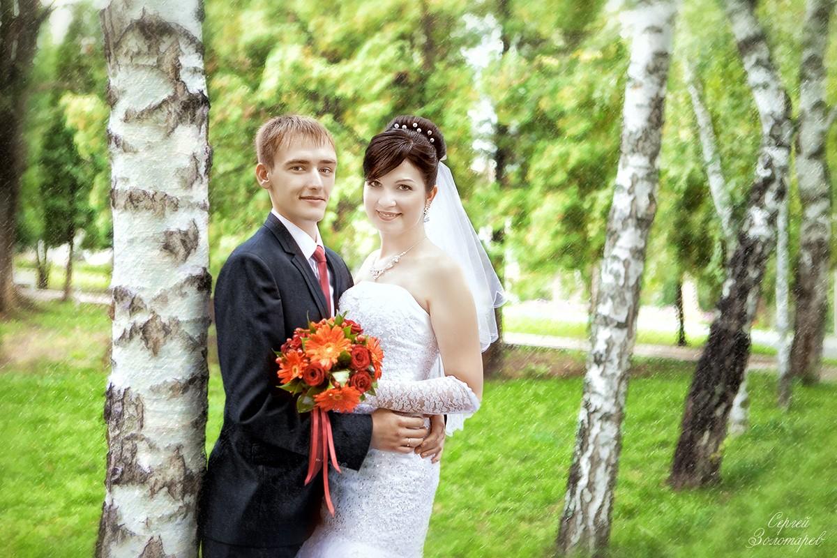 Свадьба Владимира и Екатерины 3