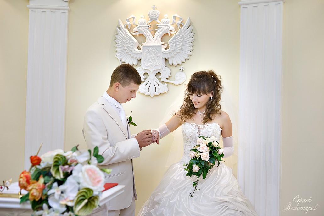 Свадьба Дмитрия и Елены - 39