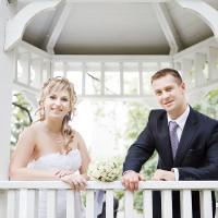 Свадьба Романа и Наталии 18