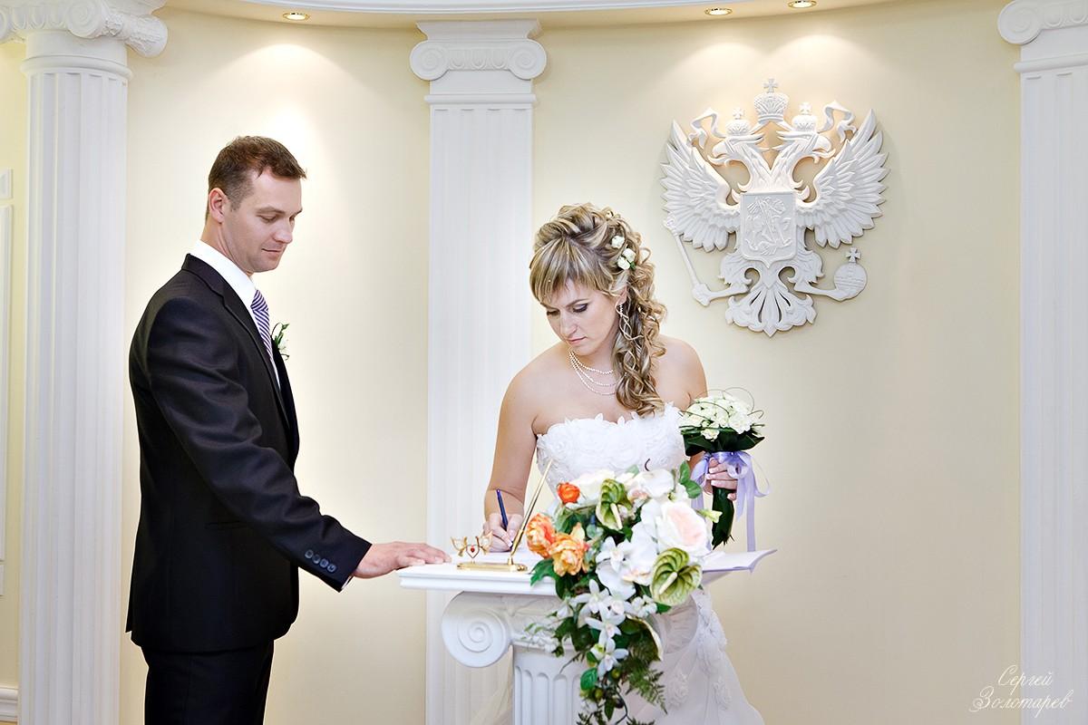 Свадьба Романа и Наталии 23