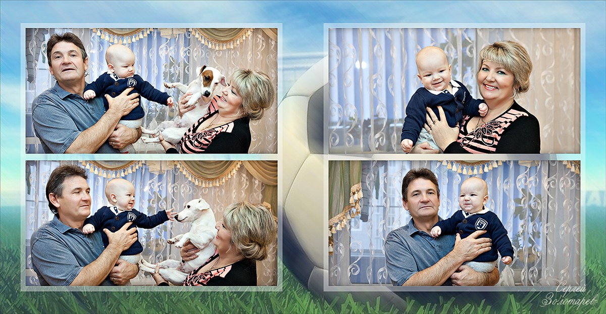 Семейная фотосъемка - 1