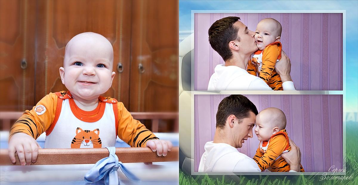Семейная фотосъемка - 6