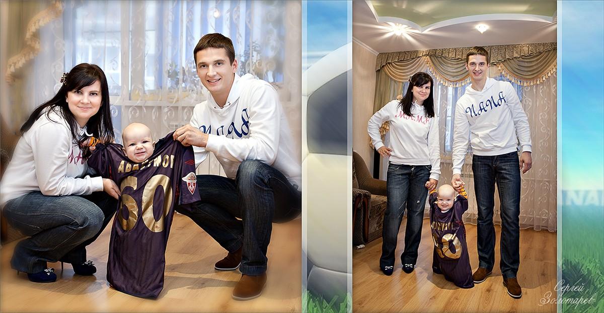 Семейная фотосъемка - 16
