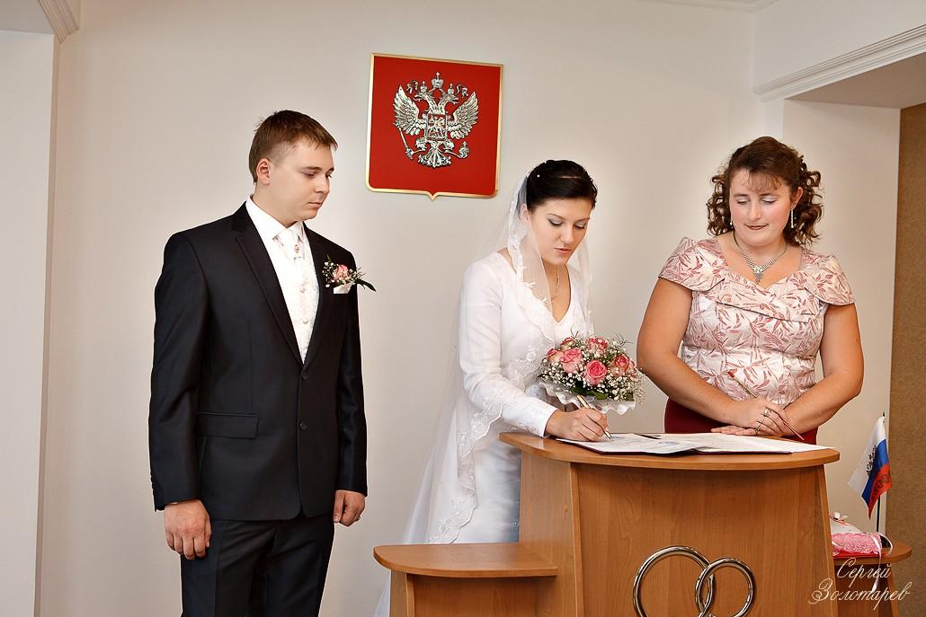 Свадьба Александра и Анны 7