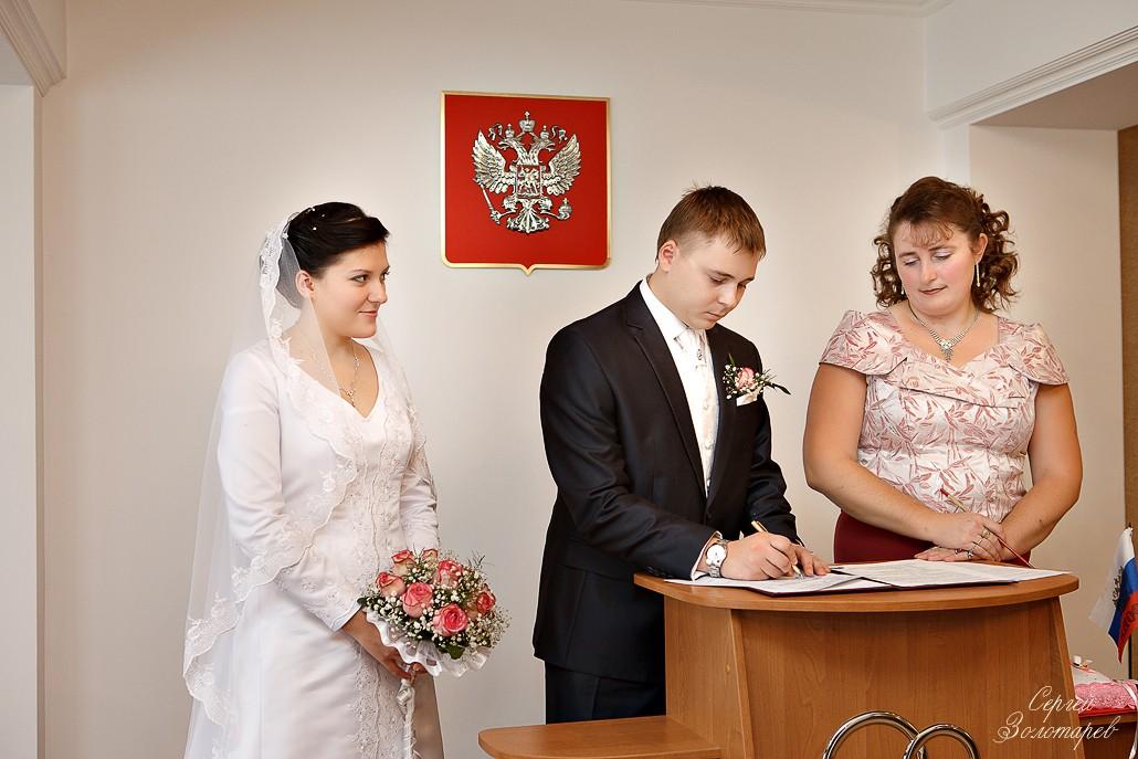 Свадьба Александра и Анны 8