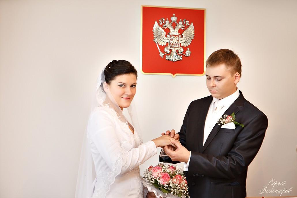 Свадьба Александра и Анны 9