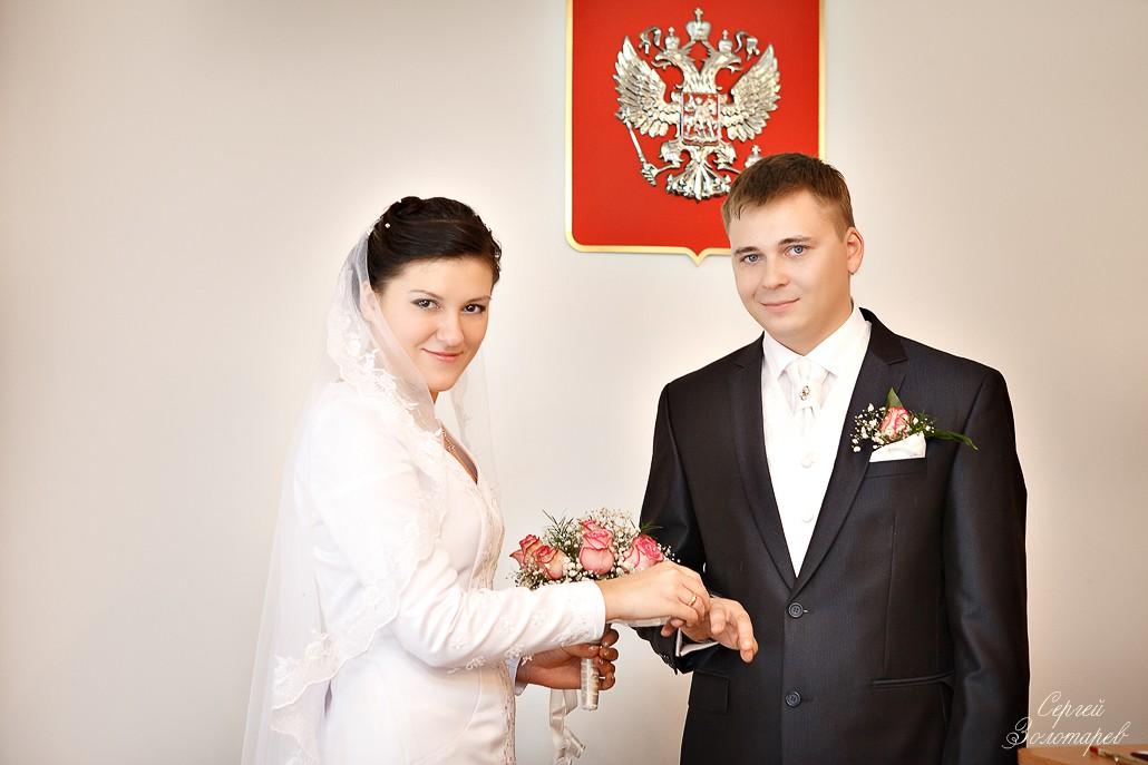 Свадьба Александра и Анны 10