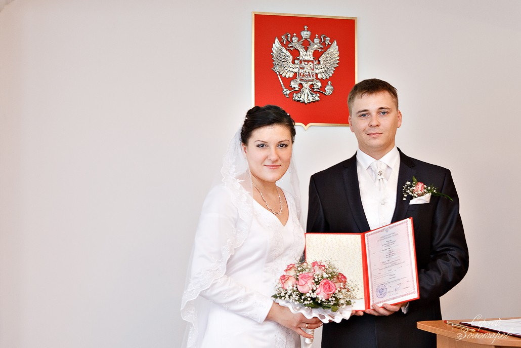 Свадьба Александра и Анны 11