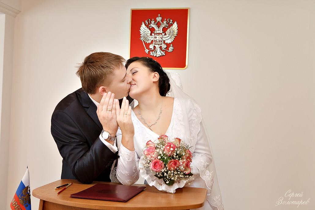 Свадьба Александра и Анны 24