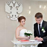 Свадьба Александра и Маргариты 1