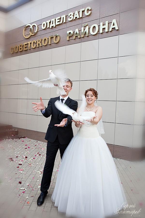 Свадьба Александра и Маргариты 5